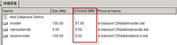 ASE12.5 上使用sybase central查看数据库各设备的总空间、剩余空间信息