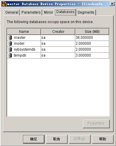 查看master设备上所分配的所有数据库