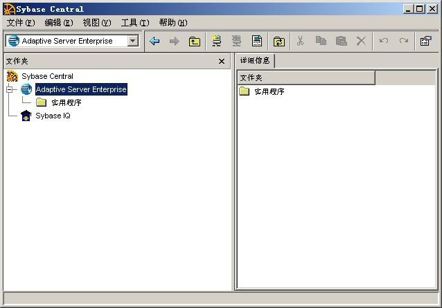 Sybase Central v4.3 主界面