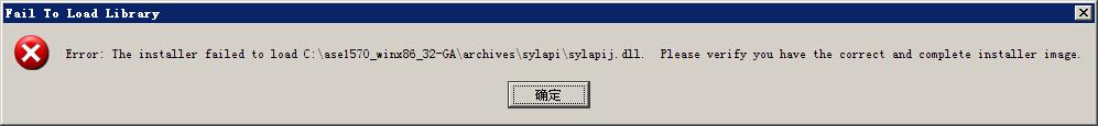 缺少vc++ 2005可再发行补丁报错